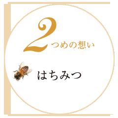 octard_point_icon02